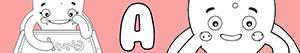 kolorowanki Imiona dla Dziewczynek na litere A